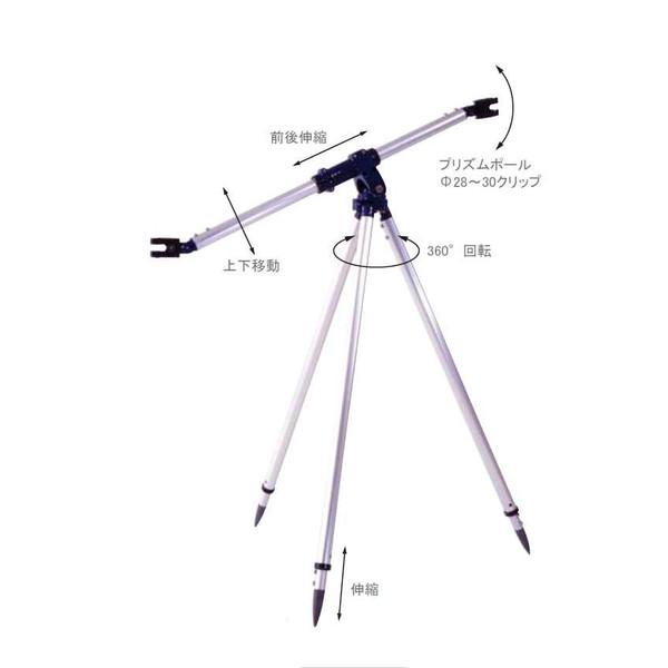STS エスティーエス スーパーアーム きりん SPT-180 プリズム三脚 1-201-DWC [測量 測距 ミニプリズム ピンポール 光波ミラー]