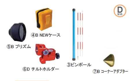 [送料無料] STS エスティーエス MINI-2000プリズムユニット Dセット 1-200-51-1 定数0 [ピンポールプリズムユニット 測量 測距 ミニプリズム]