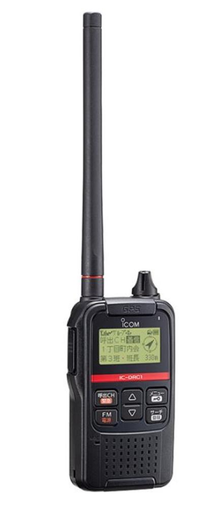 ICOM アイコム IC-DRC1 デジタル省電力コミュニティ無線機 GPS搭載トランシーバー 免許 資格不要 FMラジオ機能 災害時 USB充電