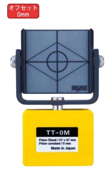 MYZOX マイゾックス 定点観測用反射シート マグネットタイプ (測量 測距 ミラー トータルステーション)