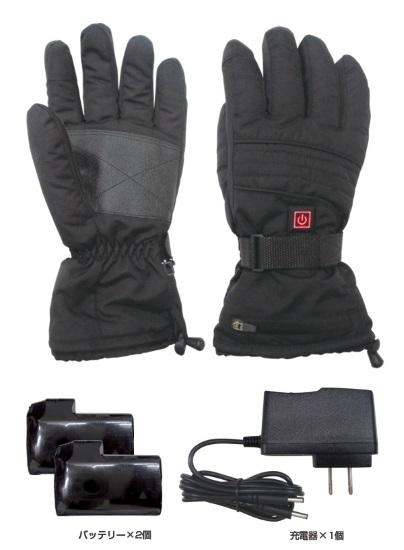 手袋 ヒートグローブ あったか手袋 ブレイン 大容量バッテリー 最大8時間発熱 スマホOK 大容量 撥水 止水ファスナー