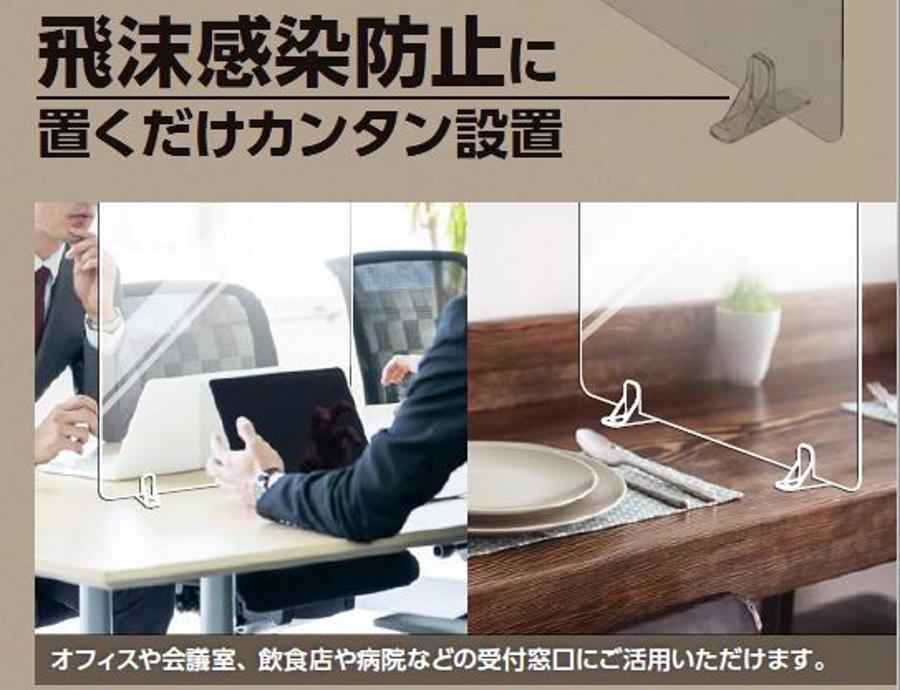 飛沫感染防止 卓上パーテーション 10個セット 透明プラスチック TTM-07 置くだけ簡単設置 縦横設置可 受付 飲食店 接客カウンター