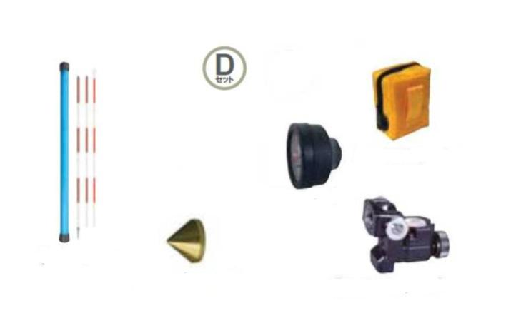【爆売り!】 [送料無料] 測距 ミニプリズム ST-5型ユニット 光波ミラー):現場監督 Bセット STS 1-200-46-T プリズムユニット 定数0 (測量 エスティーエス-DIY・工具