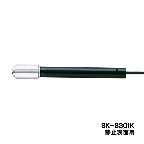 skSATO メモリ機能付防水型デジタル温度計(SK-1260)用 静止表面用センサ SK-S301K 【静止表面用(中温)/センサ精度クラス2/佐藤計量器製作所】