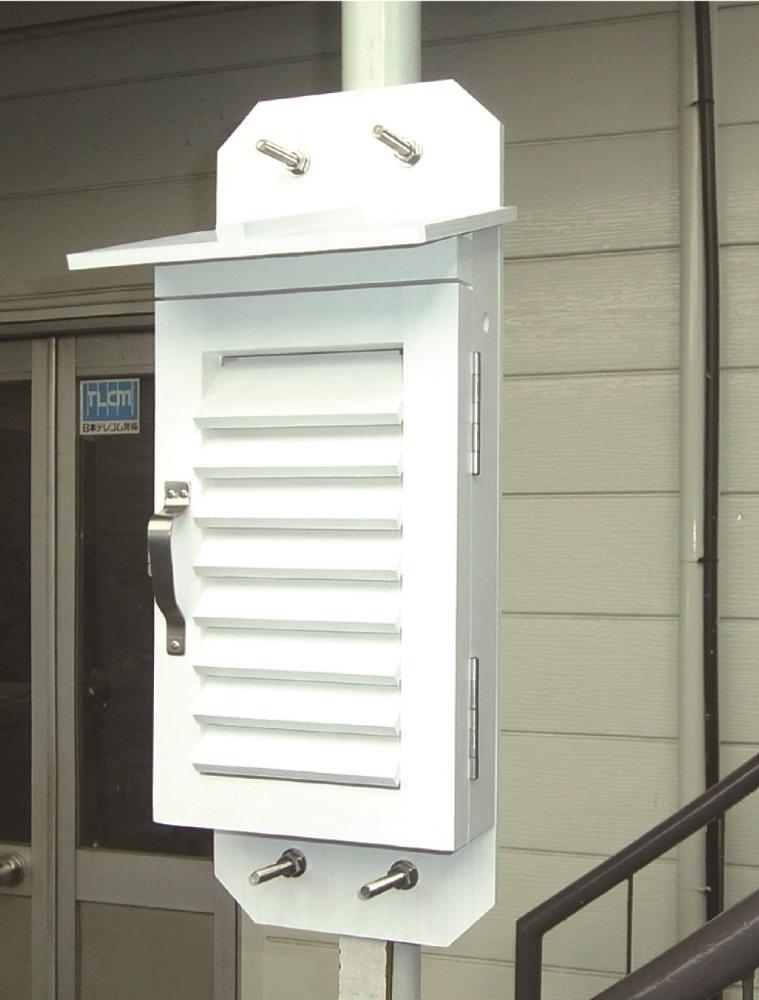 MYZOX マイゾックス 特小14型百葉箱 壁掛け 鉄柱取付タイプ [温湿度管理/温度/空調管理/学校教材/気象観測]