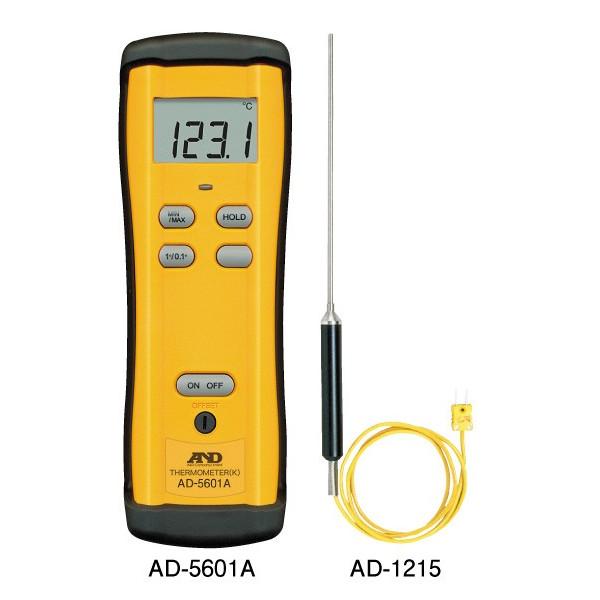 A&D エーアンドディ デジタルアスファルト温度計 AD-5601A/AD-1215 (温度計+Kタイプ熱電対温度センサー)セット