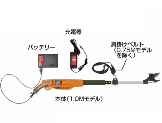 9/2(月)新発売ニシガキ 充電式高枝切りバサミ 太丸充電S1000 バッテリー 充電器付き N-921