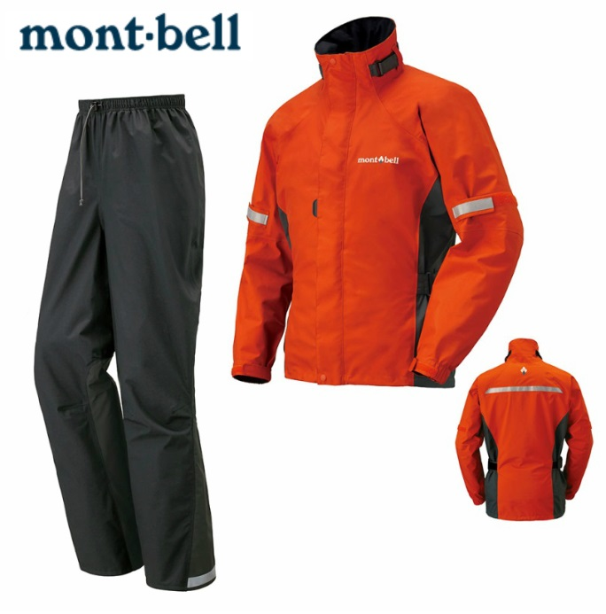 モンベル 1131313 ストームバイカー 男女兼用 モーターサイクリング用レインスーツ mont-bell