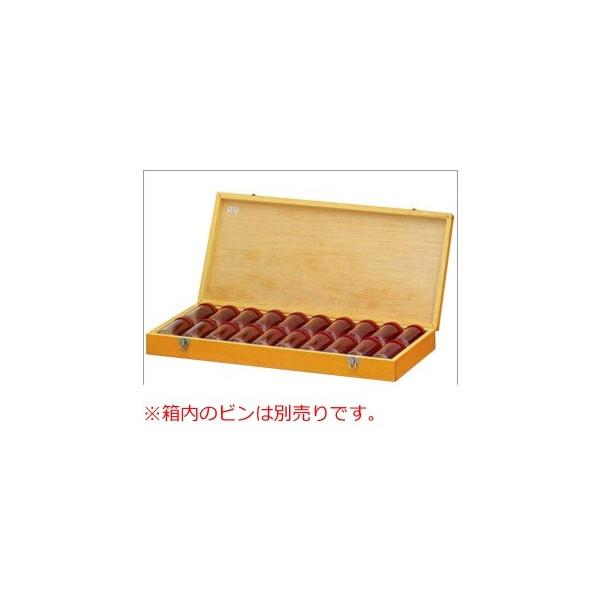 標本箱(木製 20本収納用)5個セット 地質調査 土壌調査 ラッカー塗装仕上げ