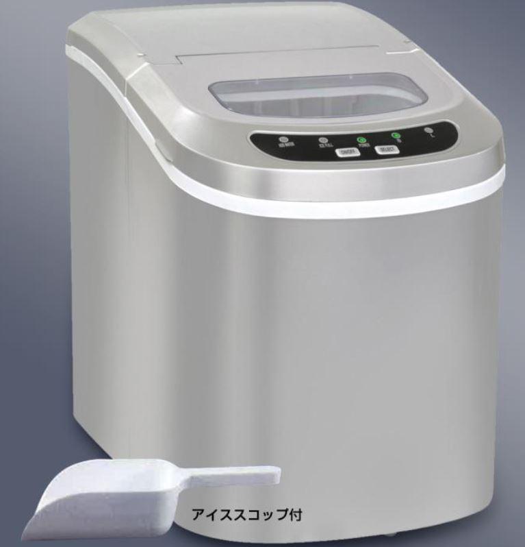 高速製氷機 BR−570 熱中症対策 熱中症予防 2種類の氷 製氷時間6〜13分