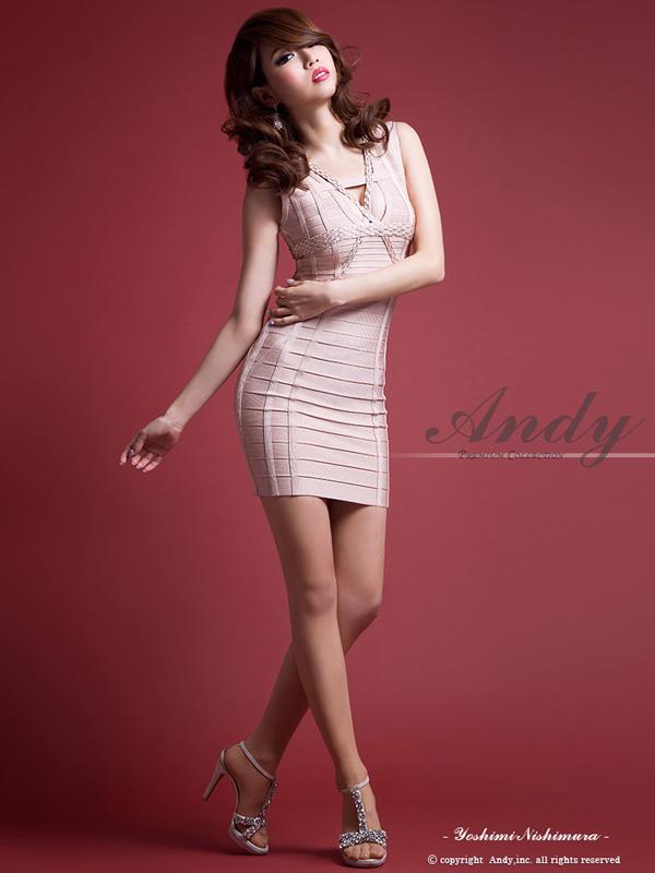 GLAMOROUS ドレス GMS-V08 ワンピース ミニドレス Andyドレス グラマラスドレス クラブ キャバ ドレス パーティードレス