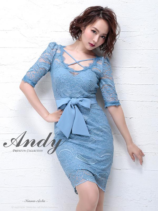 Andy ドレス AN-OK1727 ワンピース ミニドレス andy ドレス アンディ ドレス クラブ キャバ ドレス パーティードレス