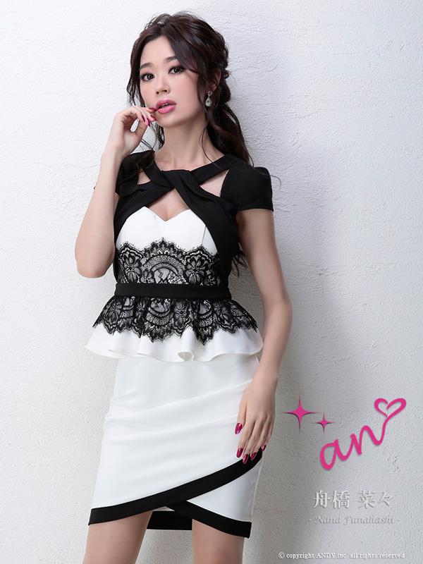an ドレス AOC-2652 セットアップ ミニドレス Andy アン ドレス キャバクラ キャバ ドレス キャバドレス