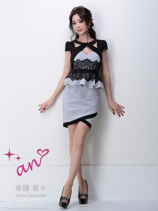 an ドレス AOC-2652 セットアップ ミニドレス Andyドレス アンドレス キャバクラ キャバ ドレス キャバドレス