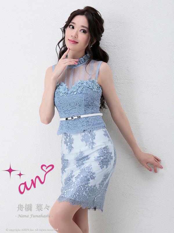 an ドレス AOC-2816 セットアップ ミニドレス Andyドレス アンドレス キャバクラ キャバ ドレス キャバドレス an D-SELECTION 01 掲載商品