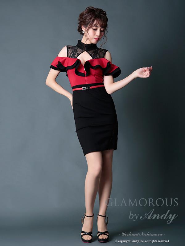 GLAMOROUS ドレス GMS-V491 ワンピース ミニドレス Andyドレス グラマラスドレス クラブ キャバ ドレス パーティードレス