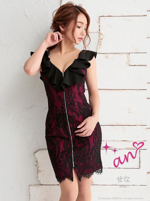 an ドレス AOC-2898 ワンピース ミニドレス Andy アン ドレス キャバクラ キャバ ドレス キャバドレス
