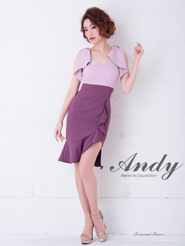Andy ドレス AN-OK2083 ワンピース ミニドレス andyドレス アンディドレス クラブ キャバ ドレス パーティードレス DREMO 12 掲載商品