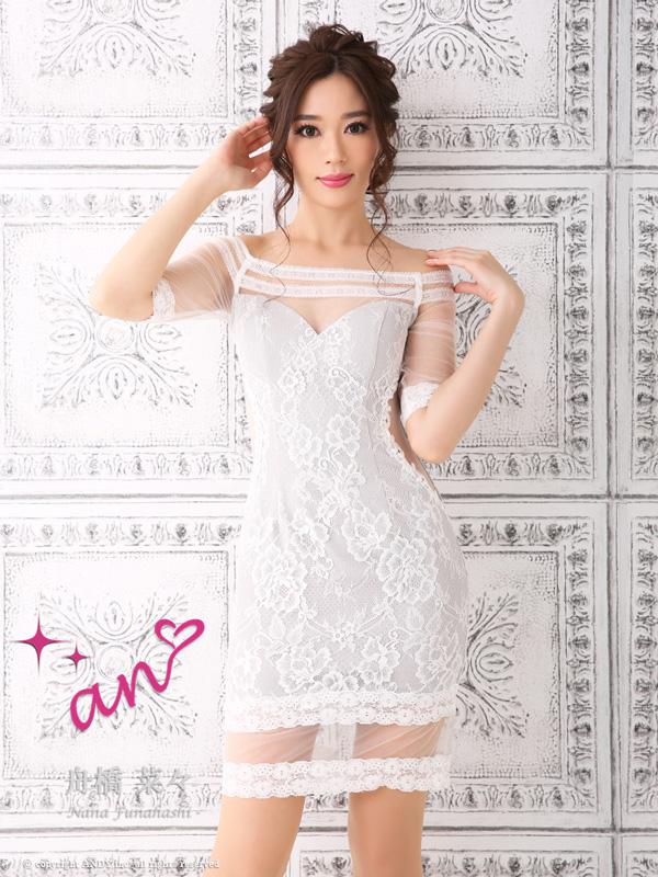 an ドレス AOC 2950 ワンピース ミニドレス Andyドレス アンドレス キャバクラ キャバ ドレス キャバドレス DREMO13 掲載商品SpjzLMqUVG