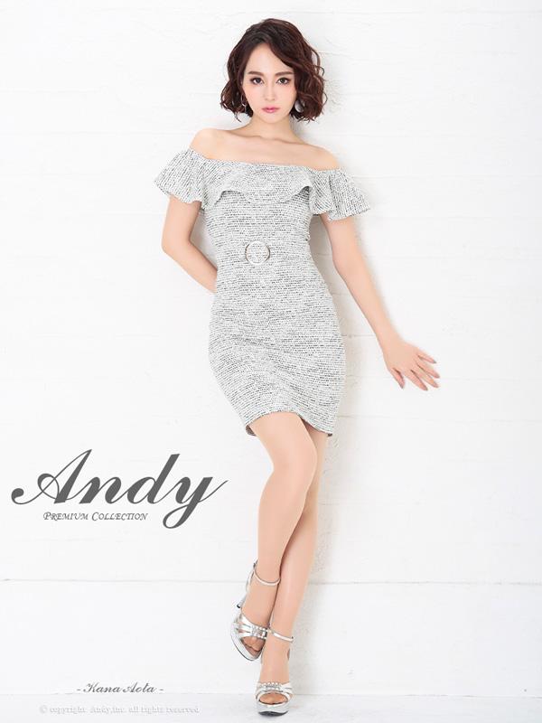 Andy ドレス AN-OK2107 ワンピース ミニドレス andyドレス アンディドレス クラブ キャバ ドレス パーティードレス DREMO13 掲載商品
