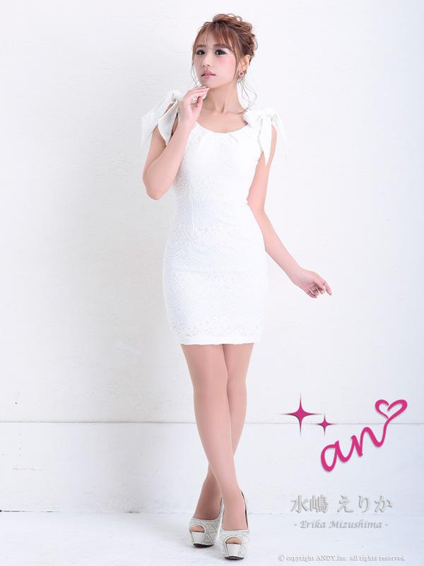 an ドレス AOC-2959 ワンピース ミニドレス Andyドレス アンドレス キャバクラ キャバ ドレス キャバドレス