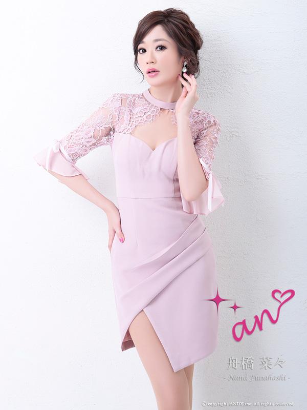 an ドレス AOC-2957 ワンピース ミニドレス Andyドレス アンドレス キャバクラ キャバ ドレス キャバドレス