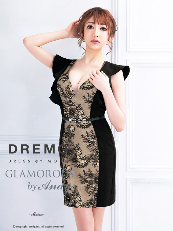 GLAMOROUS ドレス GMS-V533 ワンピース ミニドレス Andyドレス グラマラスドレス クラブ キャバ ドレス パーティードレス GLAMOROUS D-SELECTION 05 掲載商品