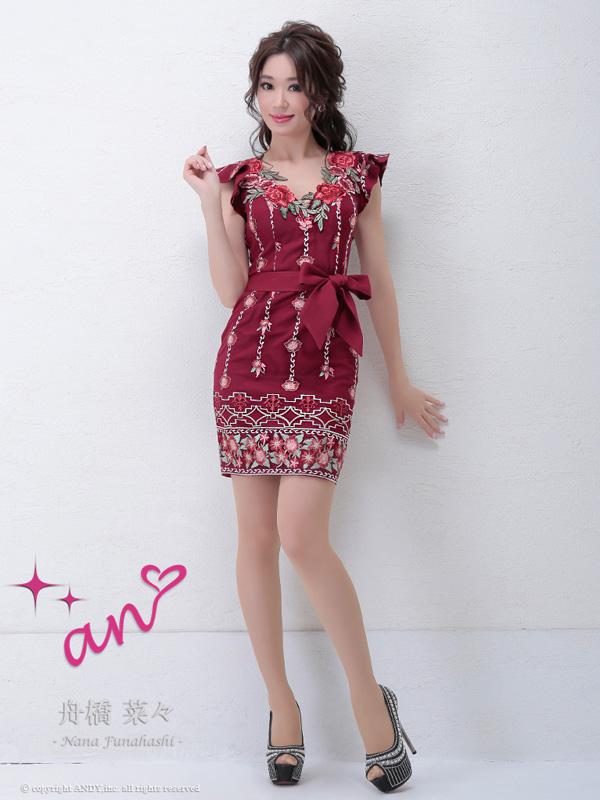 an ドレス AOC-3005 ワンピース ミニドレス Andyドレス アンドレス キャバクラ キャバ ドレス キャバドレス