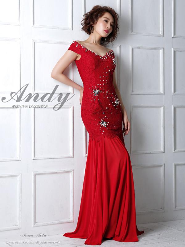 Andyドレス an-ok2223 ANDY ドレス 贈物 キャバドレス 送料無料 Andy AN-OK2223 キャバ ワンピース andyドレス クラブ パーティードレス アンディドレス ロングドレス 当店は最高な サービスを提供します