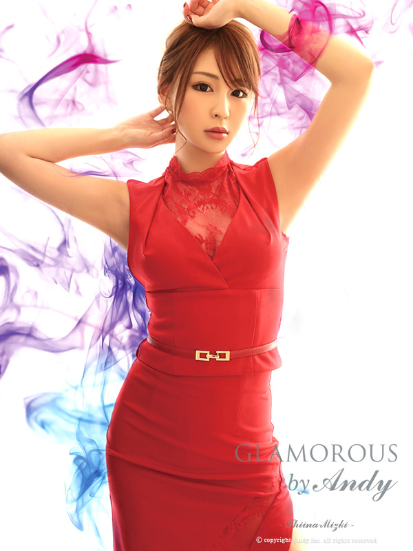 glamorousドレス gms-v679 限定特価 ANDYドレス セール特価品 Andyドレス 送料無料 GLAMOROUS ドレス ミニドレス グラマラスドレス セットアップ キャバ GMS-V679 パーティードレス クラブ