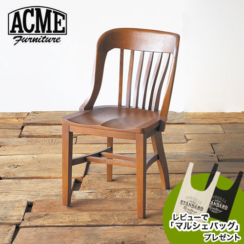 送料無料 アクメファニチャー 公式ストア 家具 チェア 椅子 BANK B008RDZQLA 出群 人気ブランド多数対象 ACME CHAIR Furniture バンク