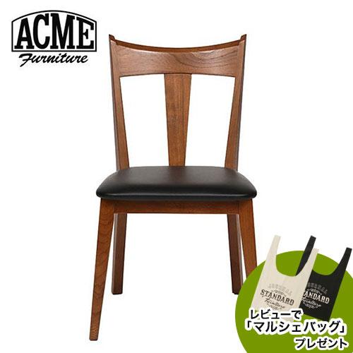 ACME Furniture アクメファニチャー CARDIFF CHAIR カーディフ チェア B008RDZR2I【送料無料】