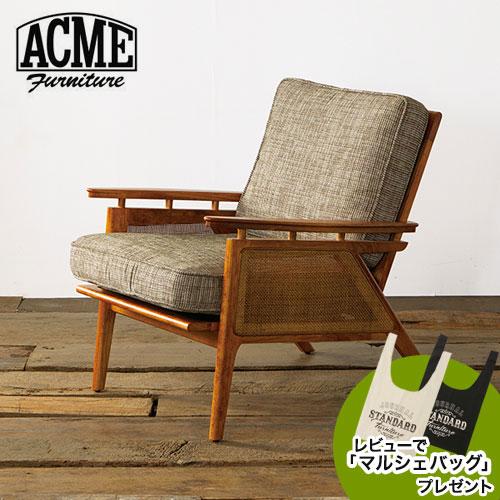 ACME Furniture WICKER LOUNGE CHAIR ウィッカー ラウンジチェア【送料無料】