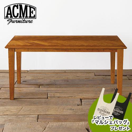 アクメファニチャー 【公式ストア】 テーブル ダイニングテーブル ACME Furniture アクメファニチャー WARNER DINING TABLE HERRINGBONE ワーナー ダイニングテーブル ヘリンボーン 160cm テーブル ダイニングテーブル