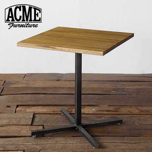 送料無料 アクメファニチャー 公式ストア 家具 ダイニングテーブル 食卓テーブル ACME Furniture LB カフェテーブル ※ラッピング ※ お得 グランドビュー GRANDVIEW TABLE CAFE ライトブラウン