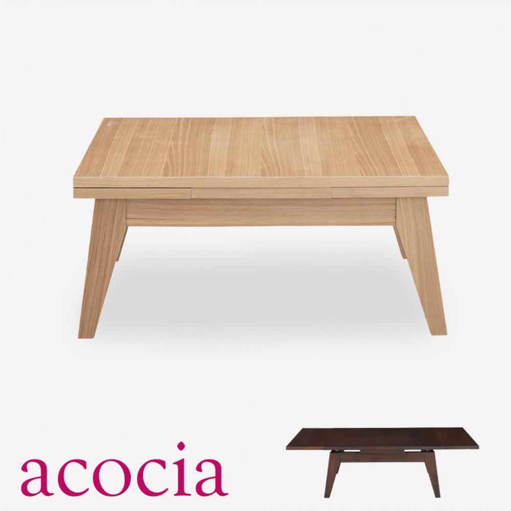 【本日割引クーポン有】 テーブル エクステンションテーブル(伸張式) W80(130)×D50×H36 コパン エクステンションテーブルS 【ダイニングチェア 半額】 【テーブル ソファー半額】 【こたつフェア】 北欧 インダストリアル