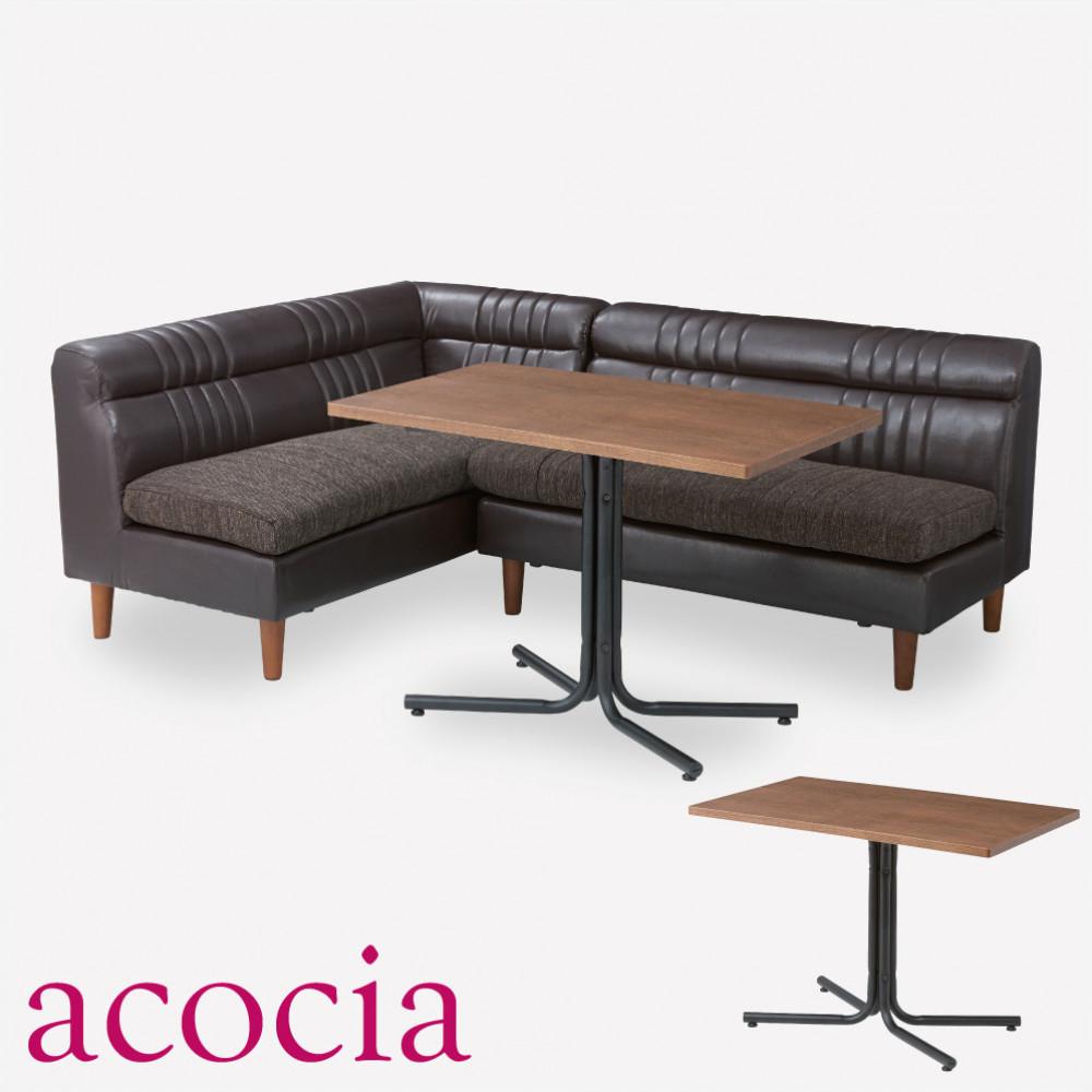 【ダイニングチェア セール】 おしゃれ 【ソファー セール】 北欧 テーブル ダイニングテーブル 木製 W100×D60×H67 ダリオ カフェテーブル カフェ cafe モデルルーム 【ベンチ セール】