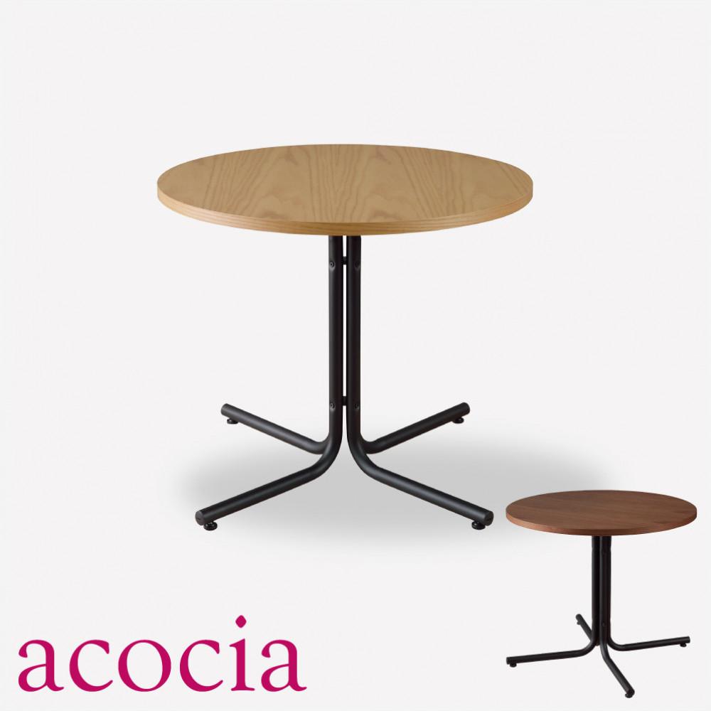 おしゃれ 【本革 高級ソファー セール】 【ダイニングチェア セール】 【ベランダ アウトドア】 テーブル ダイニングテーブル 木製 W80×D80×H67 カフェテーブル cafe カフェ サロン