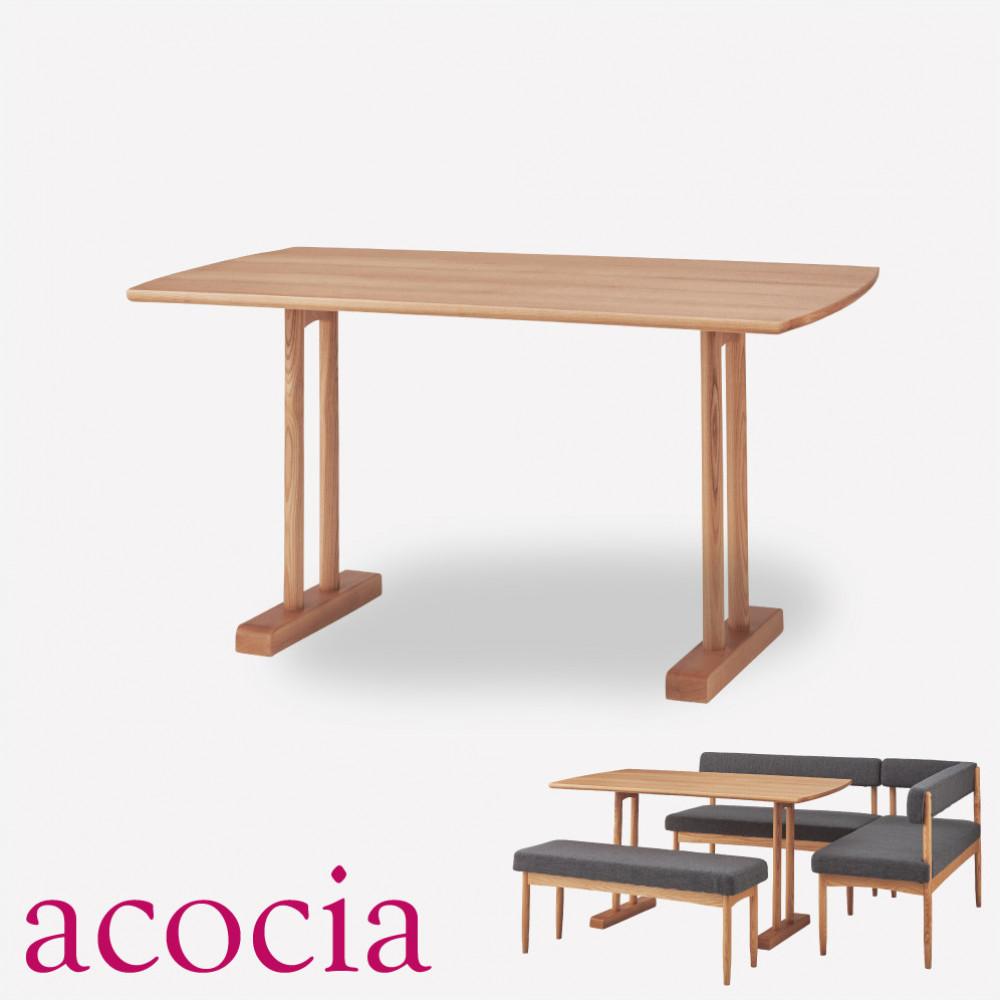 おしゃれ 【本革 高級ソファー セール】 【ダイニングチェア セール】 【ベランダ アウトドア】 テーブル ダイニングテーブル 木製 W120×D75×H68 エコモ ダイニングテーブル cafe カフェ サロン