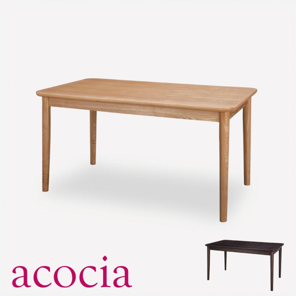 【ダイニングチェア セール】 おしゃれ 北欧 【ソファー セール】 テーブル ダイニングテーブル 木製 W130×D75×H64 モタ ダイニングテーブル cafe カフェ モデルルーム 【ダイニングベンチ セール】