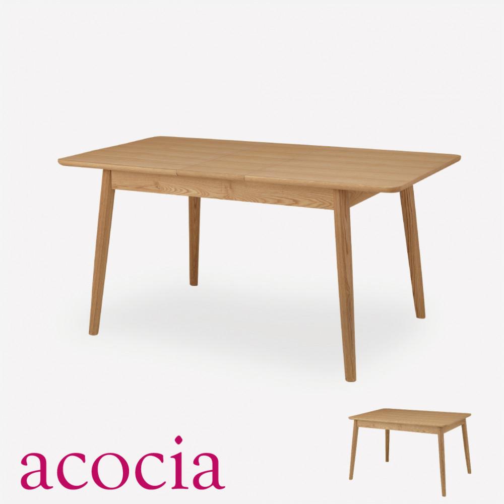 テーブル ダイニングテーブル 木製 W120-150×D80×H72 エクステンションダイニング 【ダイニングチェア半額セール】 【ソファー半額】 カフェ cafe おしゃれ モデルルーム 北欧 インダストリアル, オオスミチョウ:453e97b3 --- akipara.jp