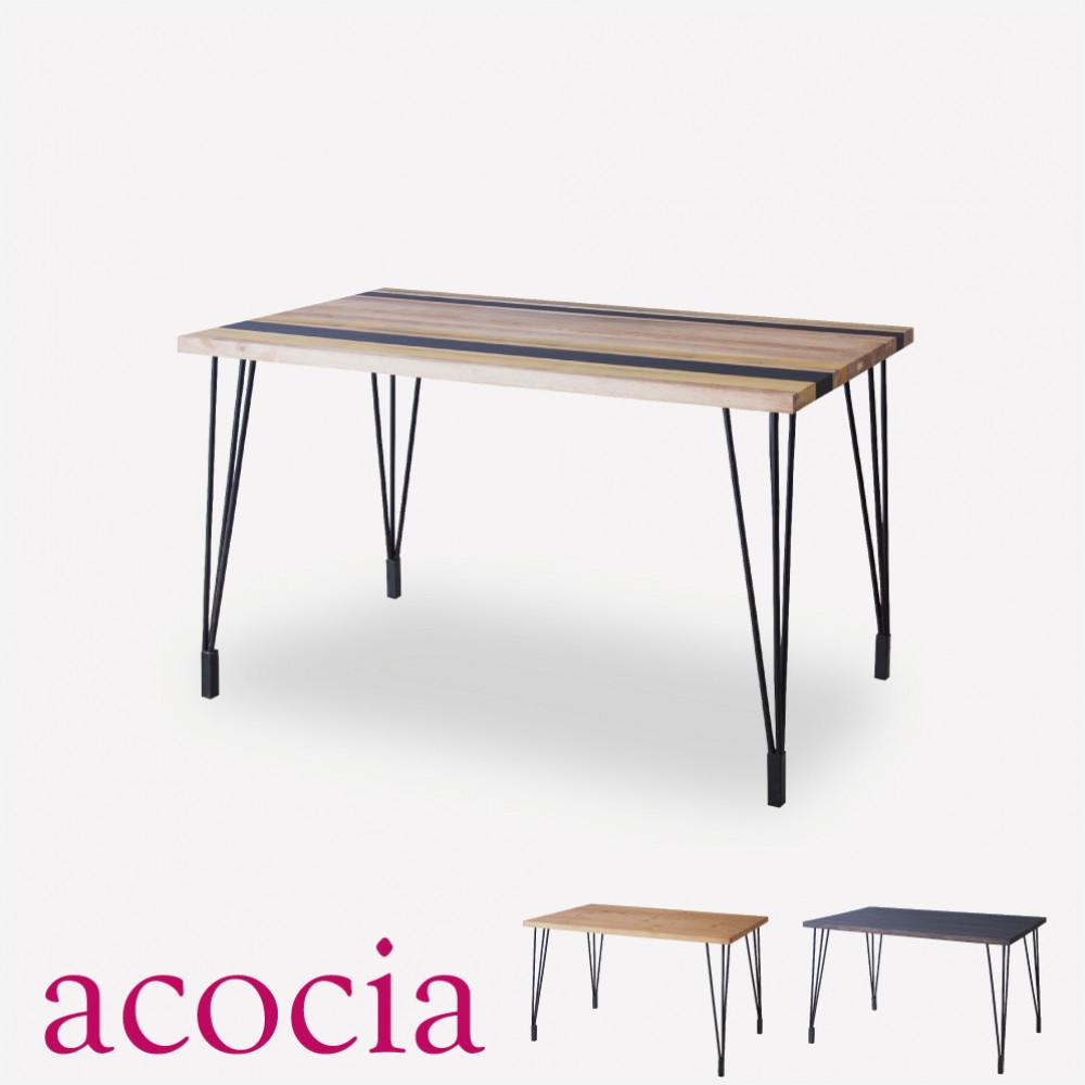 テーブル ダイニングテーブル 木製 W120×D70×H70 ダイニングテーブル 【ダイニングチェア セール】 【皮ソファー 革 半額】 cafe カフェ おしゃれ モデルルーム 北欧 ボタニカル 【父の日特集】