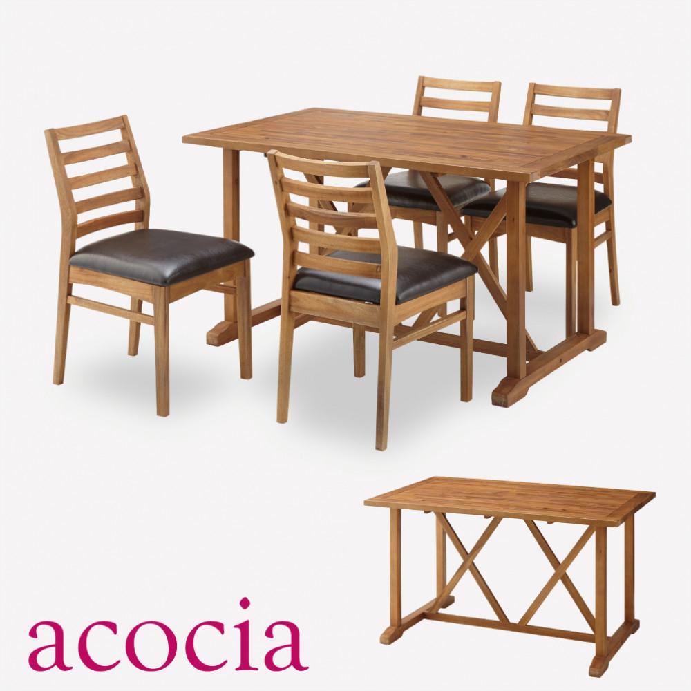 【本日割引クーポン有】 テーブル ダイニングテーブル 木製 W130×D80×H72 シェーナ ダイニングテーブル 【ダイニングチェア 半額】 【テーブル ソファー半額】 【こたつフェア】 北欧 インダストリアル