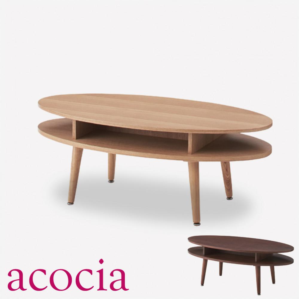 おしゃれ 【本革 高級ソファー セール】 【ダイニングチェア セール】 【ベランダ アウトドア】 テーブル センターテーブル 木製 W105×D50×H39 オーバルテーブル cafe カフェ サロン