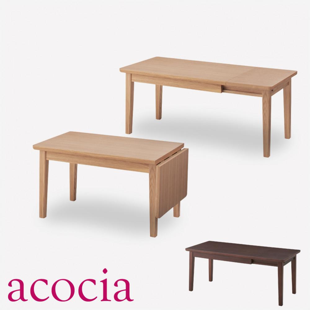 【ダイニング 半額セール】 【ソファー半額セール】 インダストリアル テーブル センターテーブル 木製 W80/110×D50×H45 エクステンションセンターテーブル 男前インテリア おしゃれ 流行