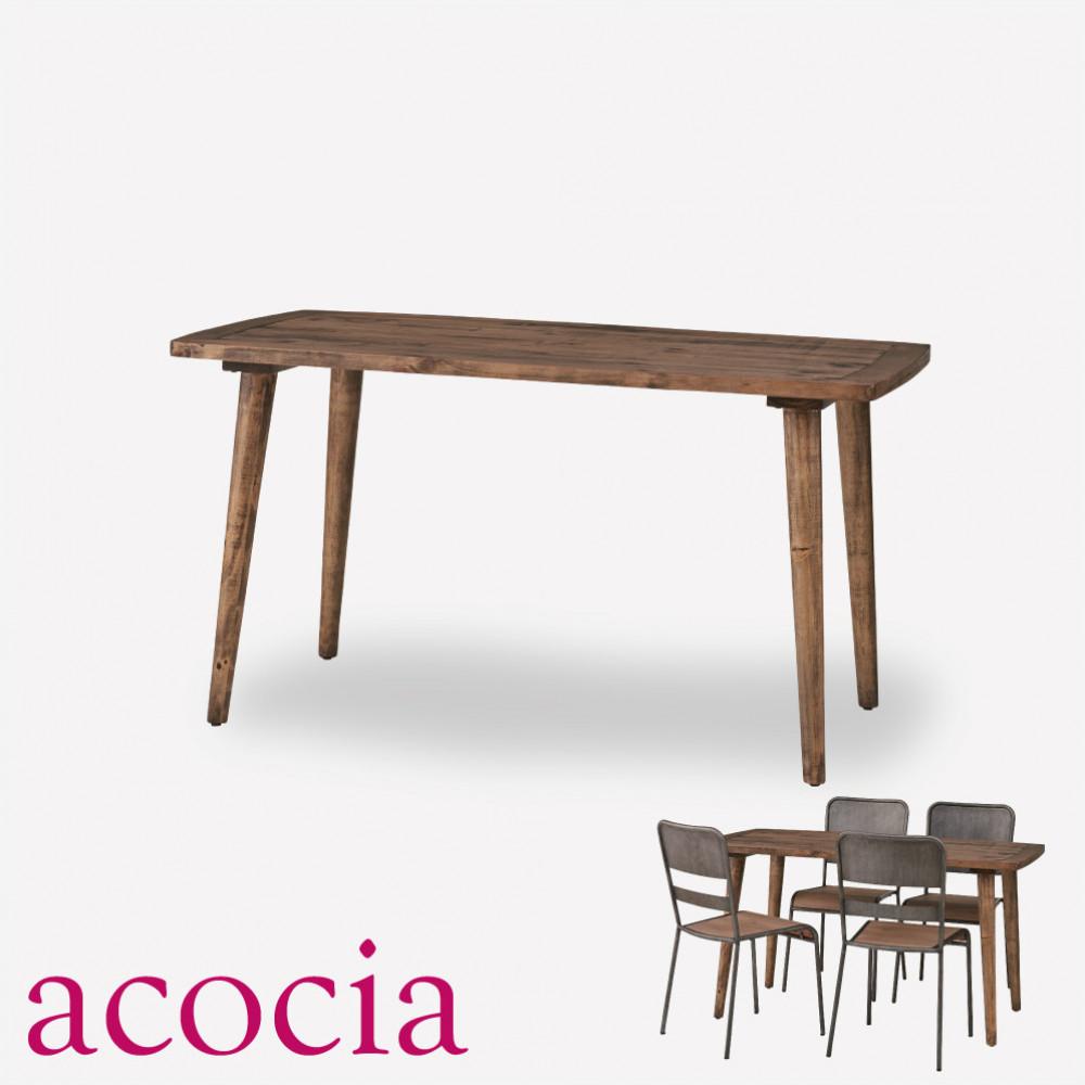 【本日割引クーポン有】 テーブル ダイニングテーブル 木製 W135×D70×H72 ダイニングテーブル 【ダイニングチェア 半額】 【テーブル ソファー半額】 【こたつフェア】 北欧 インダストリアル