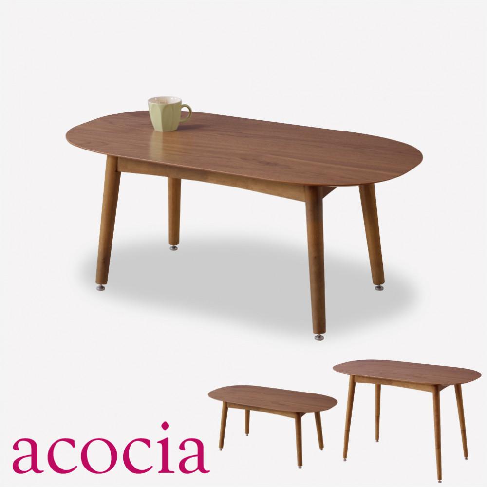おしゃれ 【本革 高級ソファー セール】 【ダイニングチェア セール】 【ベランダ アウトドア】 テーブル センターテーブル 木製 W100×D50×H40/60 2WAYテーブル cafe カフェ サロン
