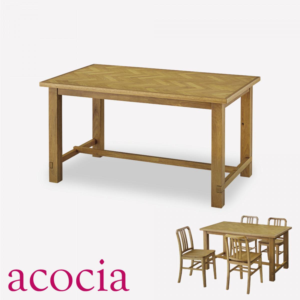 テーブル ダイニングテーブル 木製 W135×D80×H72 ダイニングテーブル 【ダイニングチェア半額セール】 【ソファー半額】 カフェ cafe おしゃれ モデルルーム 北欧 インダストリアル