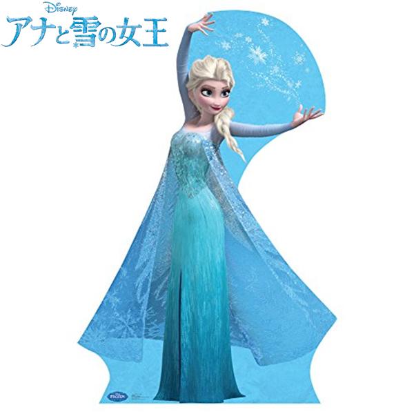 アナと雪の女王 グッズ エルサ 等身大 パネル パーティー ディズニー プリンセス アナ雪