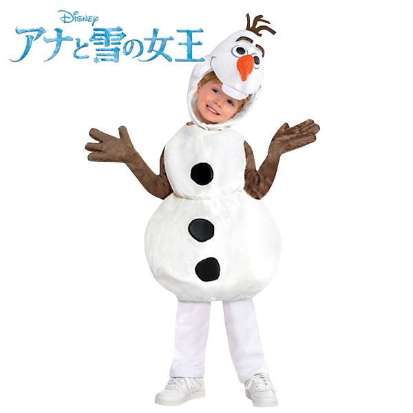 ディズニー コスプレ コスチューム 子供 衣装 アナと雪の女王 オラフ 衣装 雪だるま ハロウィン 仮装 コスプレ 雪だるま アナ雪 グッズ, シューズウォークアップ:6e4b6c8b --- officewill.xsrv.jp